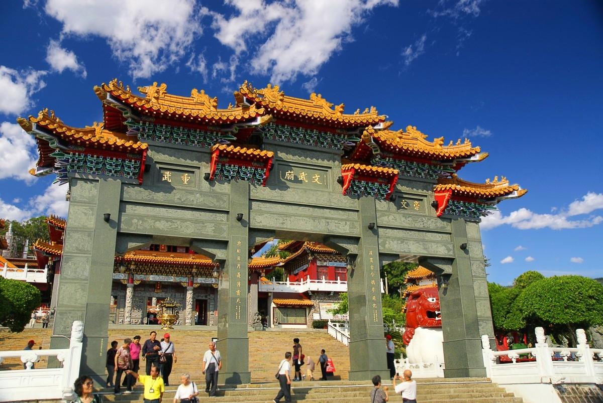 Tour du lịch Đài Loan : Đài Bắc - Đài Trung - Cao Hùng (4N3Đ) bay Vietnam Airlines